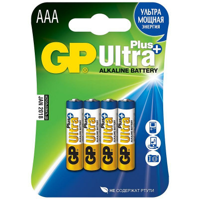 Батарейка GP Ultra Plus AAA (LR03) 24AUP алкалиновая BC4